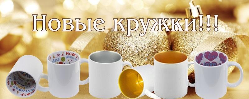 kruzhki_new